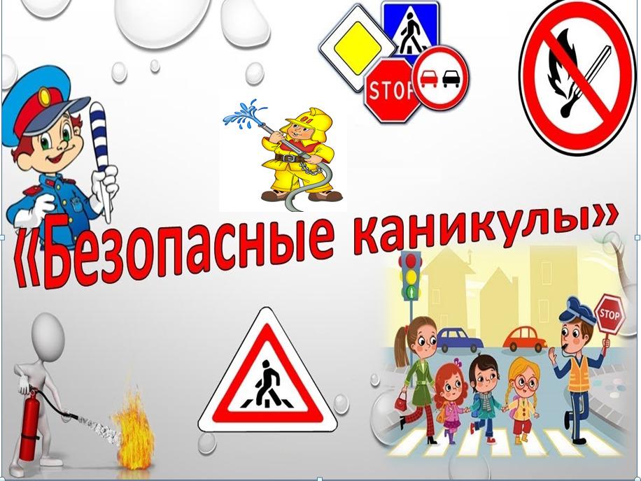 https://nizhegorodsky.mos.ru/upload/medialibrary/0f4/kanikuly.jpeg