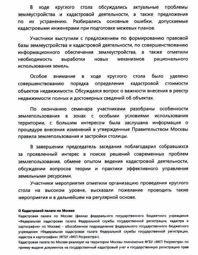 Чеки для налоговой Центросоюзный переулок 6 ндфл при отсутствии работников